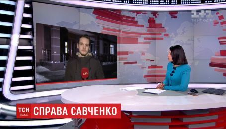 """""""До зустрічі на волі"""": Савченко відреагувала на рішення Шевченківського суду"""