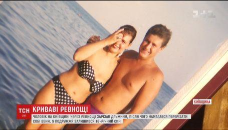 Чоловік на Київщині зарізав дружину, після чого намагався вкоротити собі віку