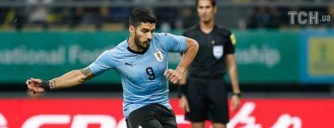 В Уругвае собрали в одно видео все 50 голов Луиса Суареса за сборную