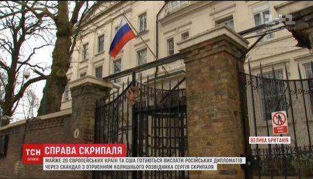 20 європейських держав готові депортувати російських дипломатів