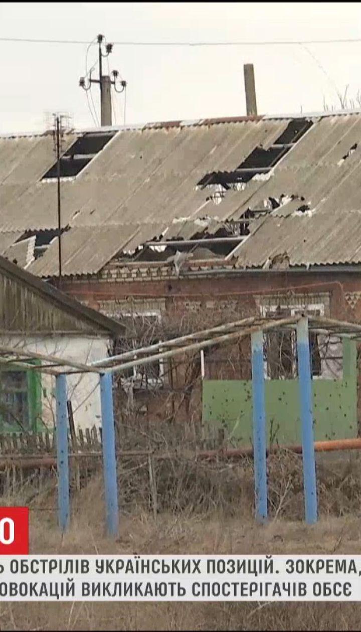 Бойовики провокують українських військових, а потім викликають спостерігачів ОБСЄ