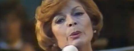 """Умерла победительница первого в истории конкурса """"Евровидение"""""""