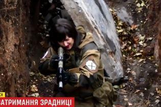 """У Херсоні контррозвідка затримала одіозну працівницю """"міністерства держбезпеки"""" """"ДНР"""""""