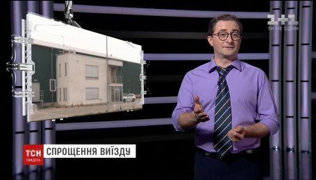 Секс-скандал в РФ, прогулы депутатов, новые правила работы за рубежом - самые интересные события недели
