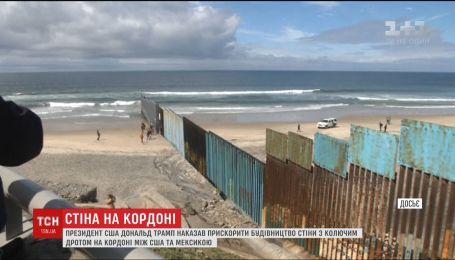 Трамп наказав негайно розпочати будівництво стіни на кордоні США та Мексики