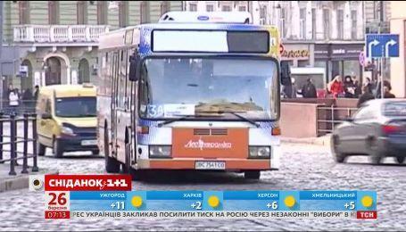 Львов станет первым украинским городом без маршруток