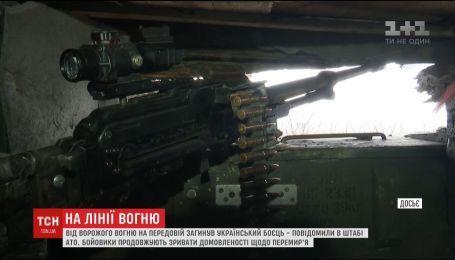 Сутки в АТО: 50 обстрелов и погибший украинский десантник