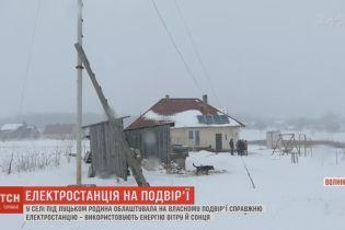На Волыни семья обустроила мини-электростанцию, потому что не может заплатить энергетикам 3 миллиона