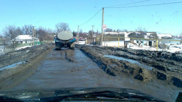 Жители Николаевщины показали херсонцам пример борьбы за ровные дороги