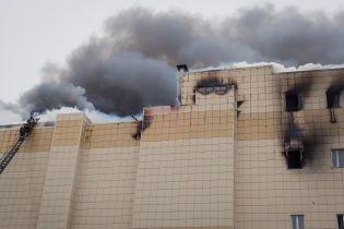 У торговельному центрі в Кемерові знову розгорілась пожежа, яку швидко загасили
