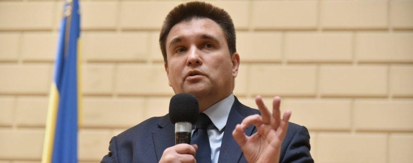 """""""Давление на Россию"""". Климкин объяснил, зачем Украина обратилась в суд в Гааге"""