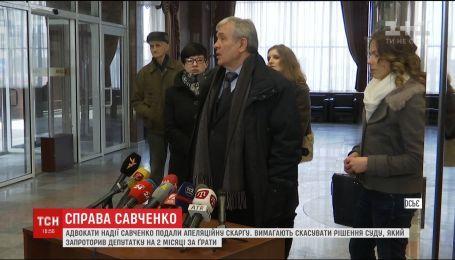 Адвокат Надежды Савченко рассказал о состоянии депутки, которая находится под стражей