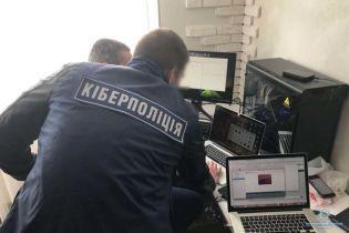 В Киеве задержали хакера, который похищал и сбывал данные банковских карт и личных документов