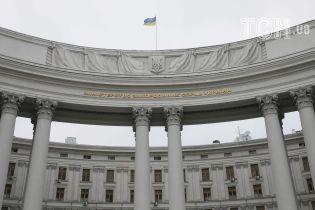 У МЗС України прокоментували застосування у Сирії хімзброї: РФ перетворила Європу та Близький Схід на військовий полігон