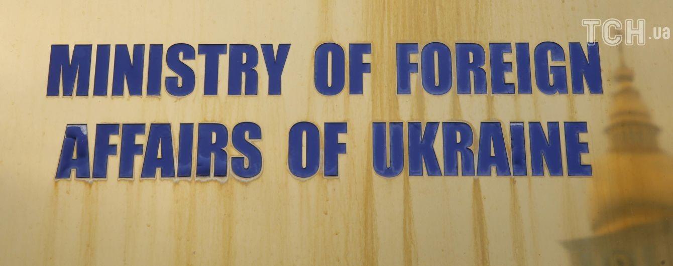У МЗС України відкрили провадження через можливі антисемітські висловлювання консула у Гамбурзі