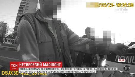 Во Львове водитель задержал пьяного шофера междугороднего автобуса