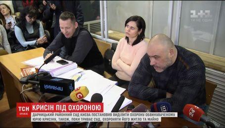 Національна поліція охоронятиме ватажка тітушок Юрія Крисіна