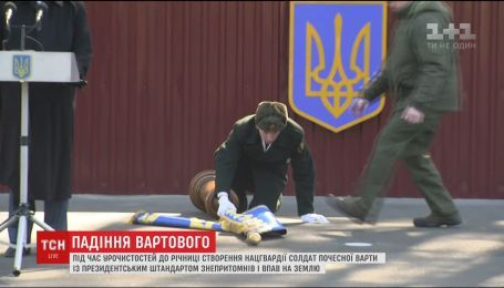 Під час урочистостей річниці створення Нацгвардії знепритомнів солдат