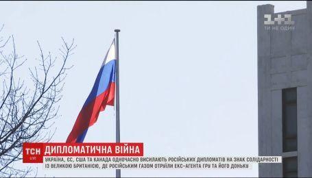 Більше двадцяти країн вислали російських дипломатів
