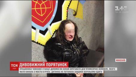 В Николаеве пьяная мать бросила с моста 9-месячного младенца