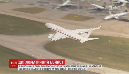Десятки стран приняли решение о высылке дипломатов РФ