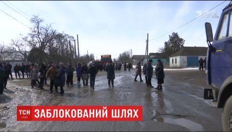 Селяни, які блокують трасу Кропивницький – Миколаїв, не збираються розходитися