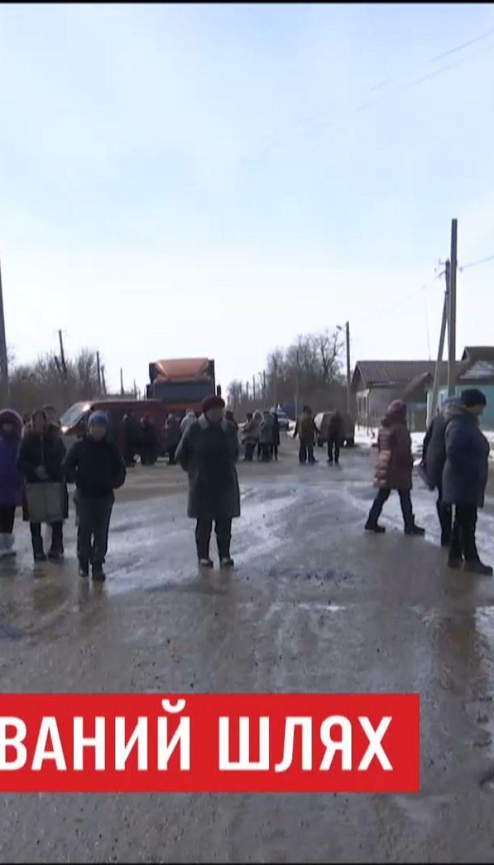 Селяне, которые блокируют трассу Кропивницкий - Николаев, не собираются расходиться