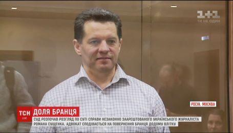 Единственный способ вернуть Сущенко - обмен на кого-то из пленных русских, - Марк Фейгин