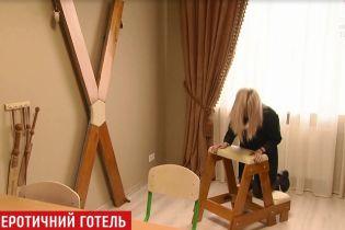 У Києві з'явився готель для збагачення сексуальних вражень