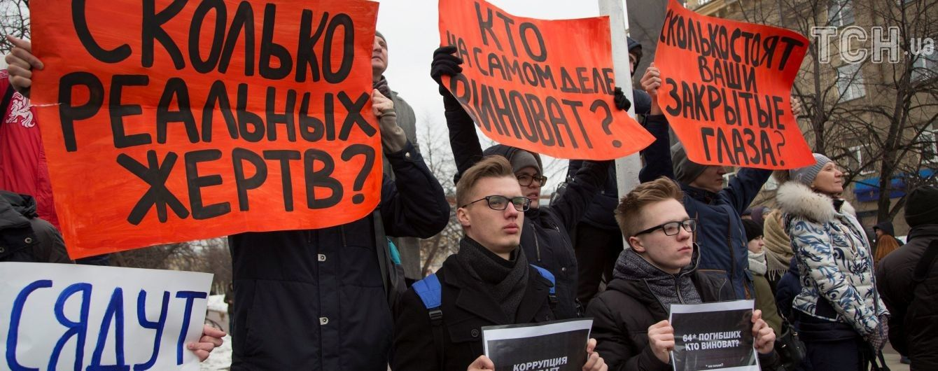 У Росії затримали пожежника, який першим прибув гасити пожежу у ТРЦ Кемерова