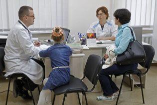 Більше мільйона українців обрали сімейних лікарів – МОЗ