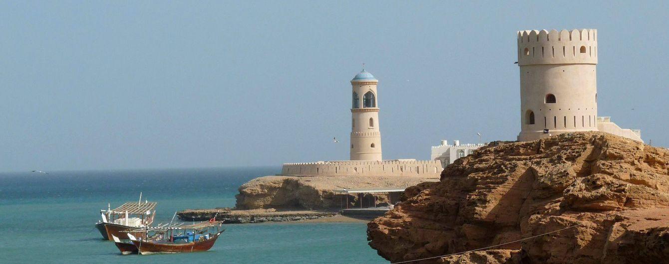 Українці можуть їздити до Оману за спрощеним режимом