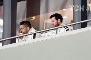 Травмований Мессі не зміг додивитися ганьбу Аргентини у матчі з Іспанією