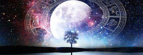 Что звезды нам пророчат: астропрогноз на 23-29 июля