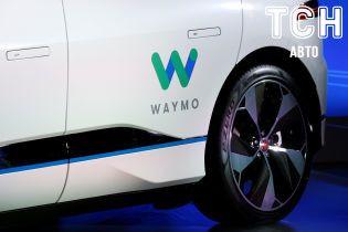 Топ-менеджер Tesla поможет Waymo развивать беспилотники