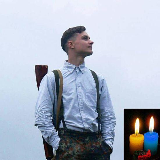 На Донбасі загинув 19-річний доброволець із Конотопа. У місті оголосили жалобу