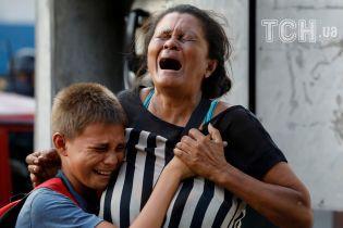 У венесуельській в'язниці спалахнув бунт: через пожежу загинуло більше 60 людей