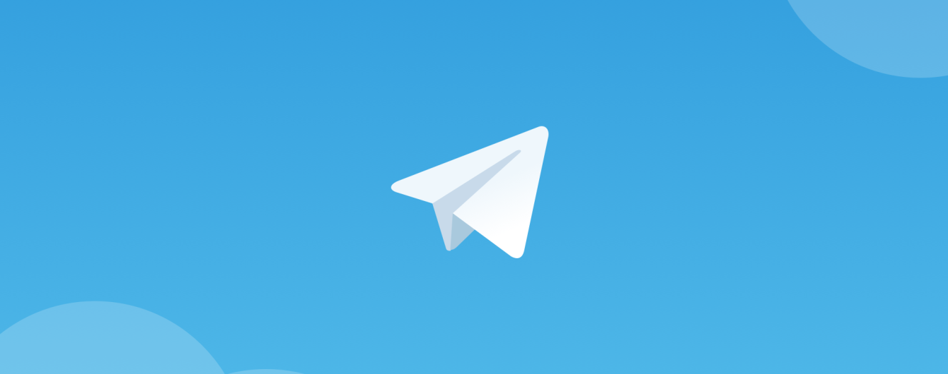 Глава Роскомнагляду розповів подробиці блокування Telegram в РФ