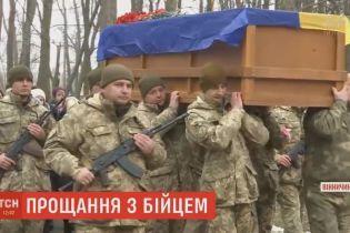 Благодаря тесту ДНК через три года родственники украинского бойца смогли перезахоронить его останки