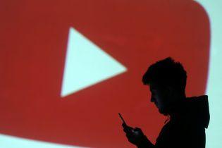 Спеціалісти усунули збій в роботі YouTube