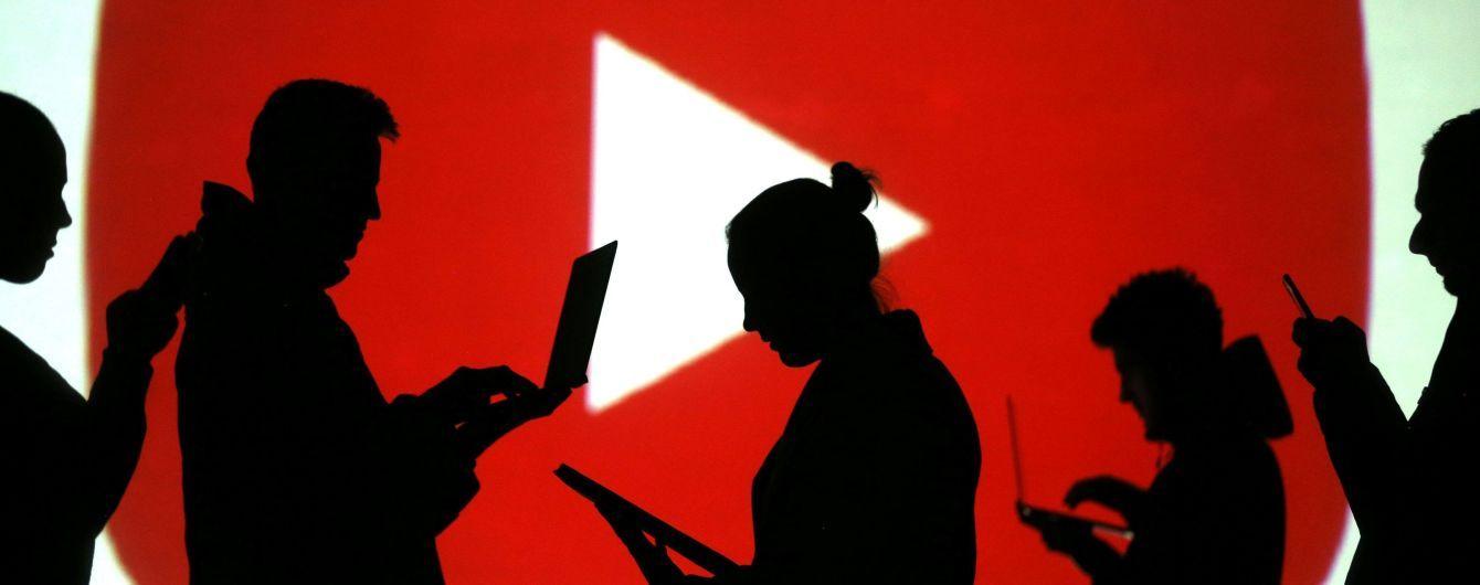 У роботі YouTube стався збій