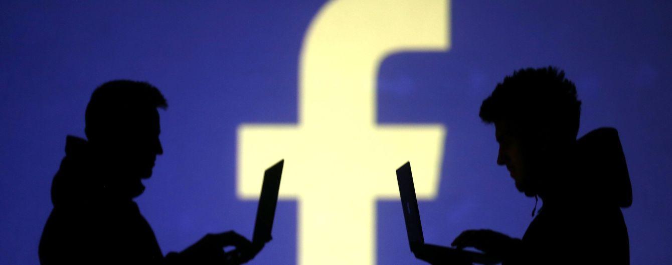 """Цукерберг: дезінформація у соціальних мережах є """"гонкою озброєнь"""""""