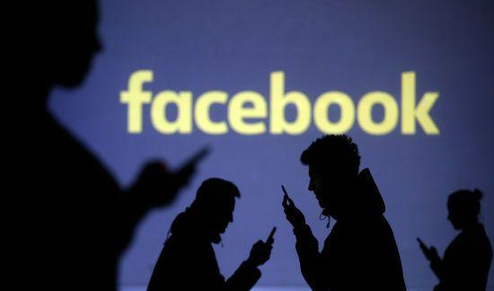 """Тотальна чистка: Facebook вилучив 270 акаунтів та сторінок, пов'язаних із кремлівською """"фабрикою тролів"""""""
