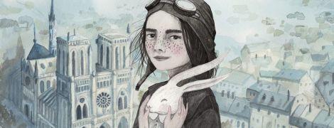 Тетяна Прегл Кобе: Фріда і дракон Артур Гай у Франції