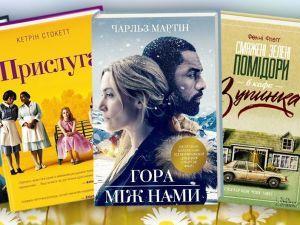5 книг, которые подарят надежду на лучшее