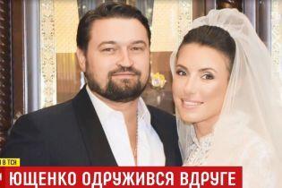 """Ющенко-младший женился на """"казачке"""" и игнорирует просьбу отца сбрить бороду"""