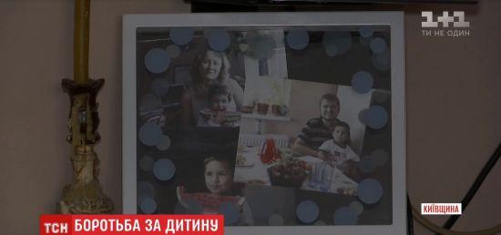 """""""Це дикість"""": обурені жителі Фастова встали на захист родини, з якої суд хоче забрати прийомну доньку"""