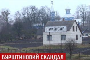 Бурштиновий скандал на Волині: прокуратура повернула в сільраду Прилісного незаконно вилучені документи
