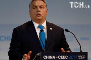Прем'єр Угорщини Орбан заявив про загрозу держперевороту у країні