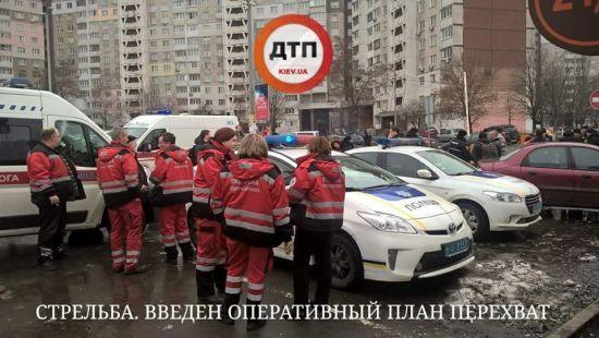 У Києві двоє чоловіків влаштували стрілянину, бо не зуміли поділити дорогу
